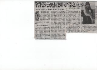 スキャン_20191218.png