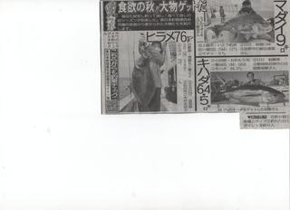 スキャン_20201021 (2).png
