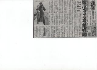 スキャン_20201119.png